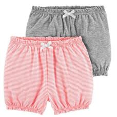 Kit 2 Shorts Rosa e Cinza | 03 meses