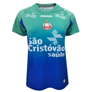 Camisa de Vôlei Osasco 2021/22 Verde e Azul - Feminina