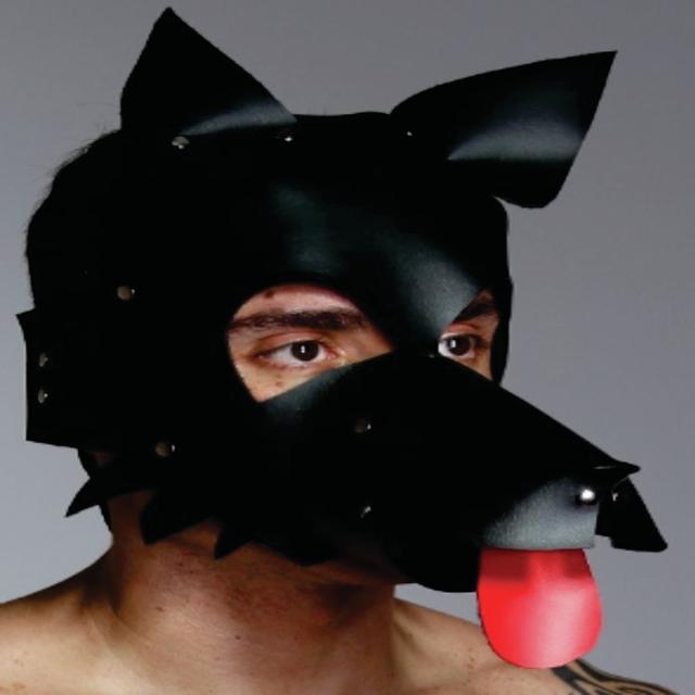 Máscara Lobo  - Fribasex - Fabricasex.com