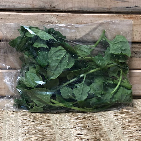 Espinafre Higienizado Agroecológico 250g (p/ entregas a partir de terça-feira)