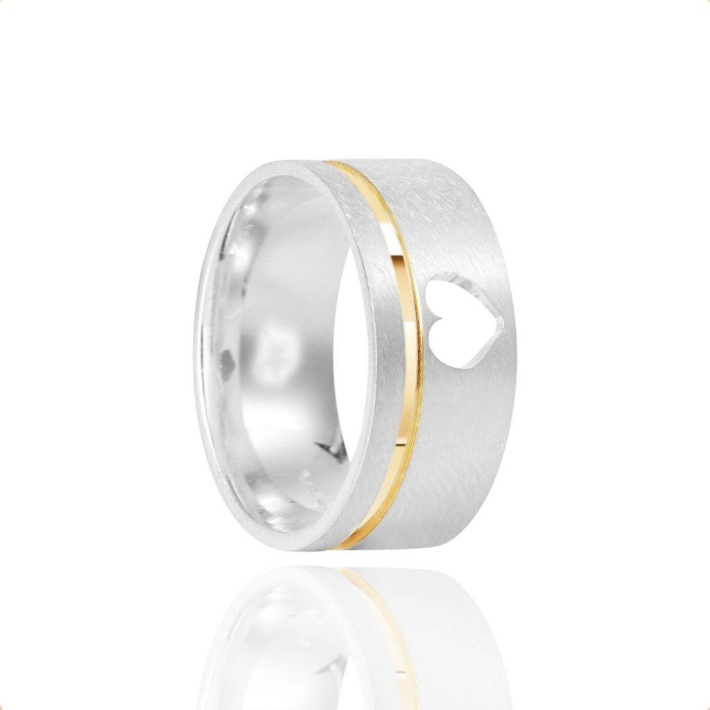 Alianças Namoro Coração Vazado Prata Fosca Acetinada 8mm