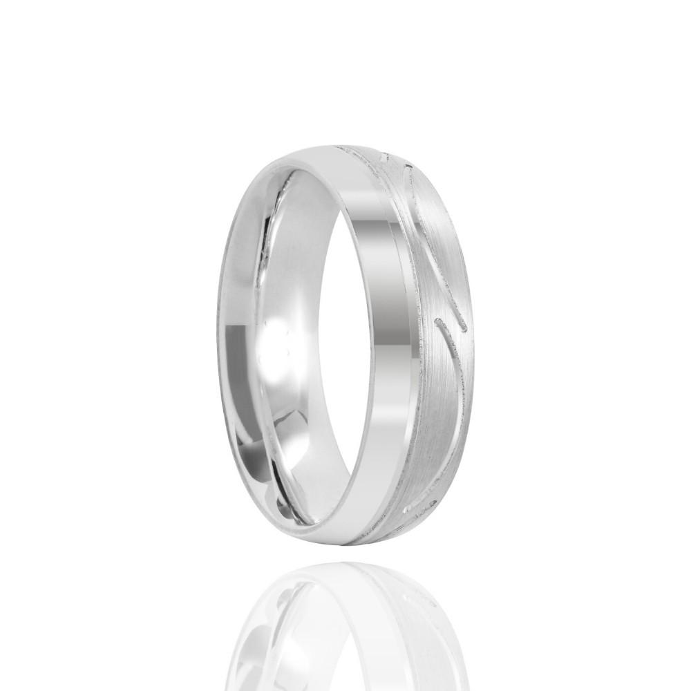 Alianças Namoro Prata Foscas 6mm