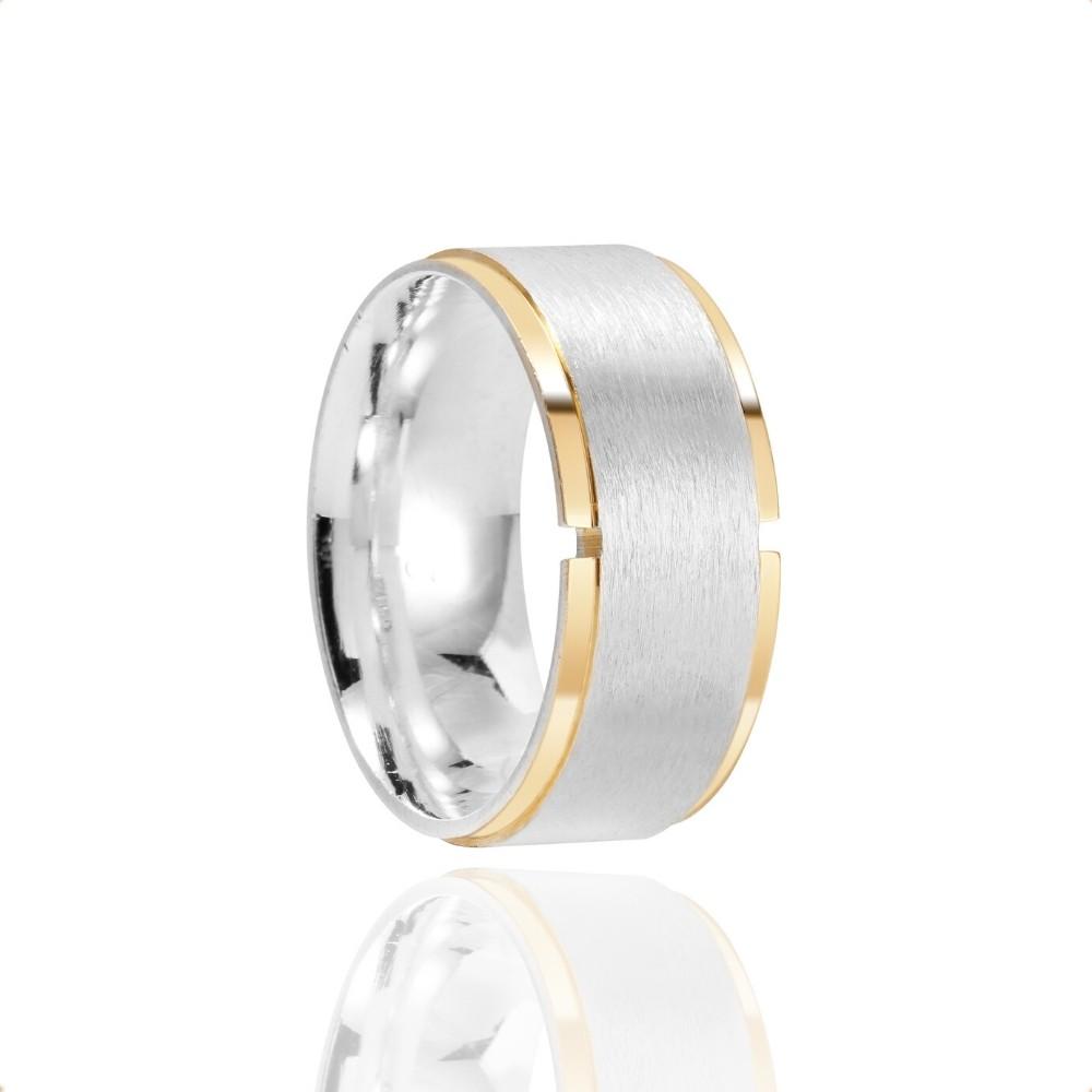 Alianças Namoro Prata Fosco Acetinado 7mm
