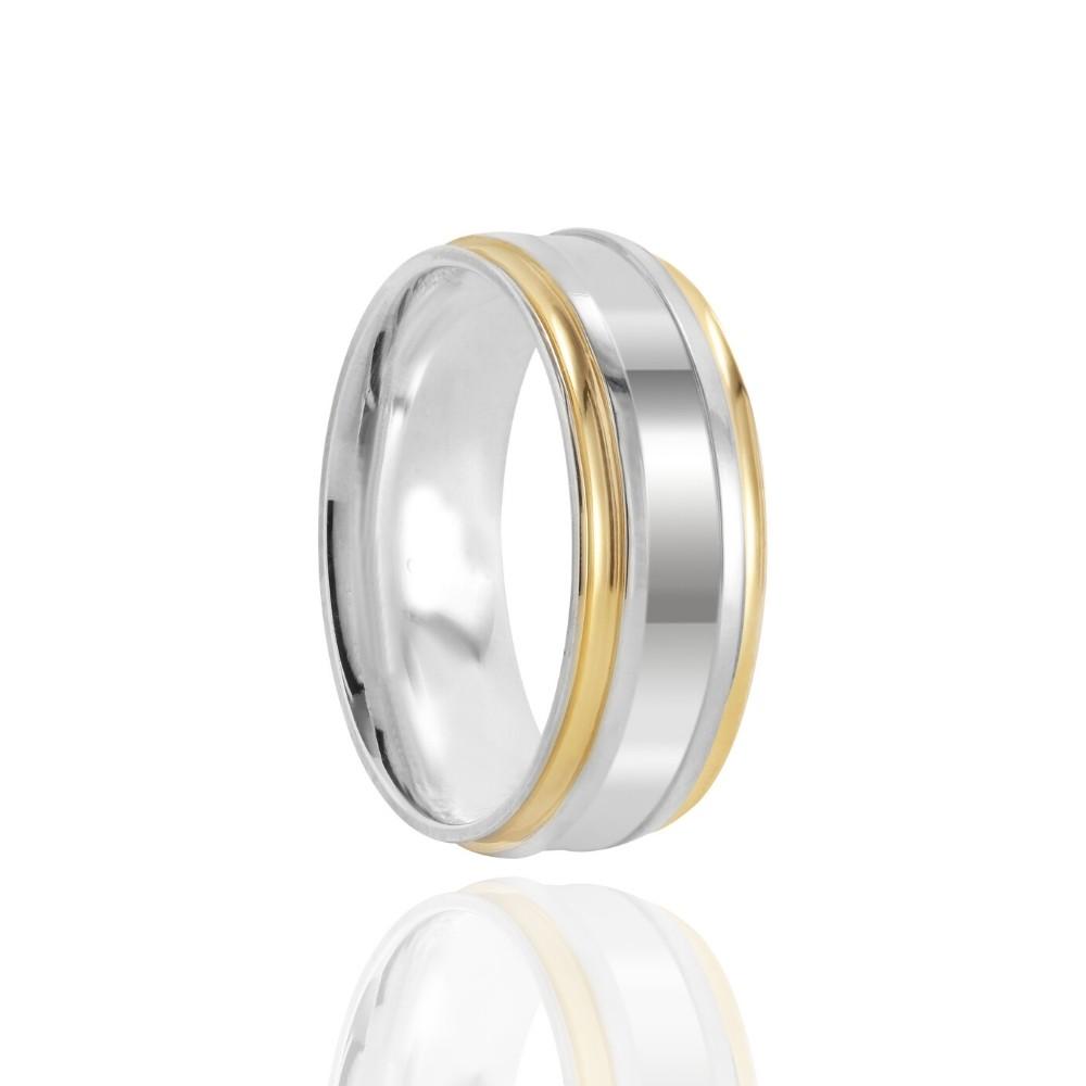 Alianças Namoro Prata Polida 8mm