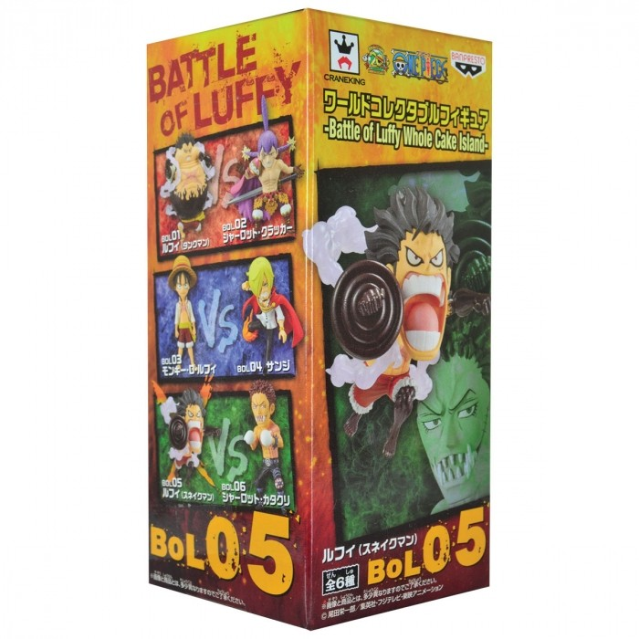 ACTION FIGURE ONE PIECE - LUFFY SNAKE MAN - BATTLE OF LUFFY WHOLE CAKE ISLAND WCF REF:29288/29294