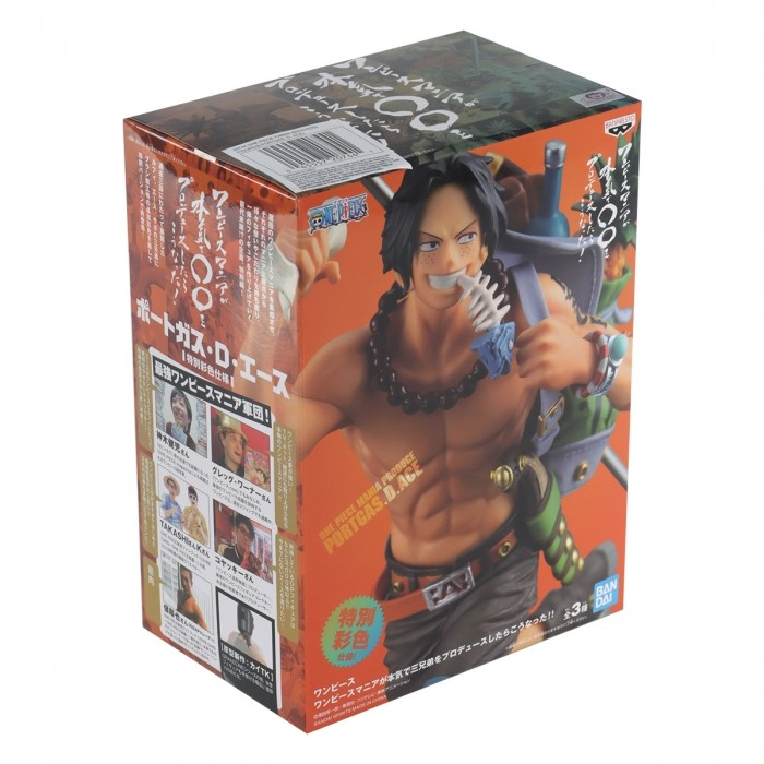 ACTION FIGURE ONE PIECE - PORTGAS D ACE - THREE BROTHERS REF: 20744/20745