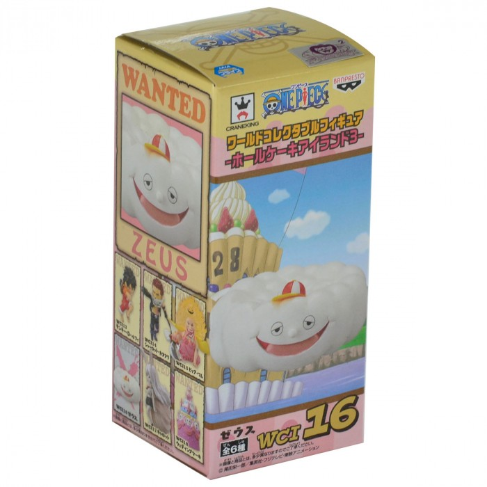 ACTION FIGURE ONE PIECE - ZEUS - HALLCAKE ISLAND WCF REF: 28667/28671