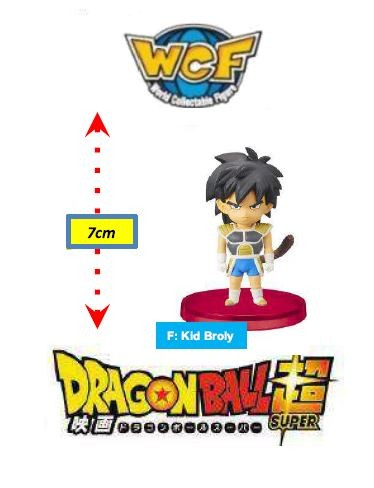 ACTION FIGURE WCF - DRAGON BALL SUPER MOVIE WORLD - KID BROLY - REF:28976/28982