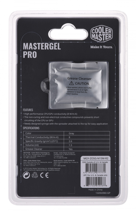 PASTA TERMICA MASTERGEL PRO - MGY-ZOSG-N15M-R2