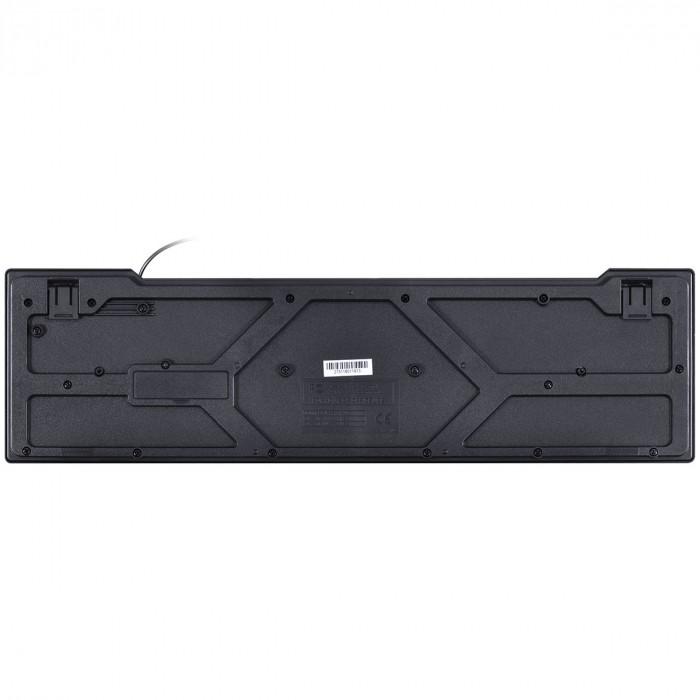 TECLADO CHOCOLATE USB DYNAMIC ABNT2 1.8M PRETO - DT160