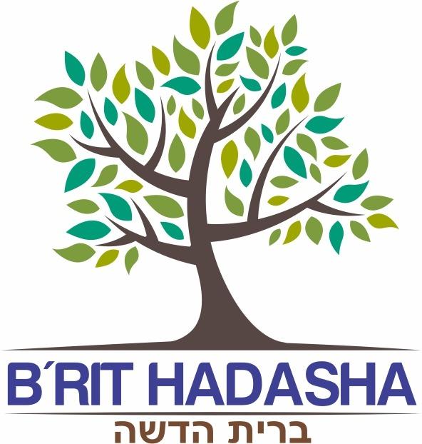 Livraria Brit Hadasha