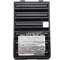 Bateria P/ Vertex Fnb-v83 Vx-150 Vx-160