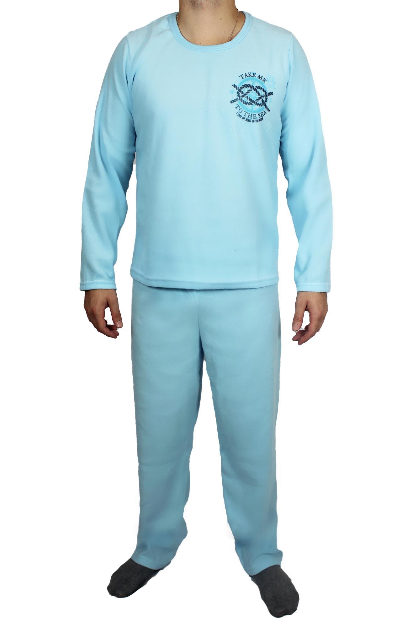 Pijama de Soft Masculino - Tamanho M e G