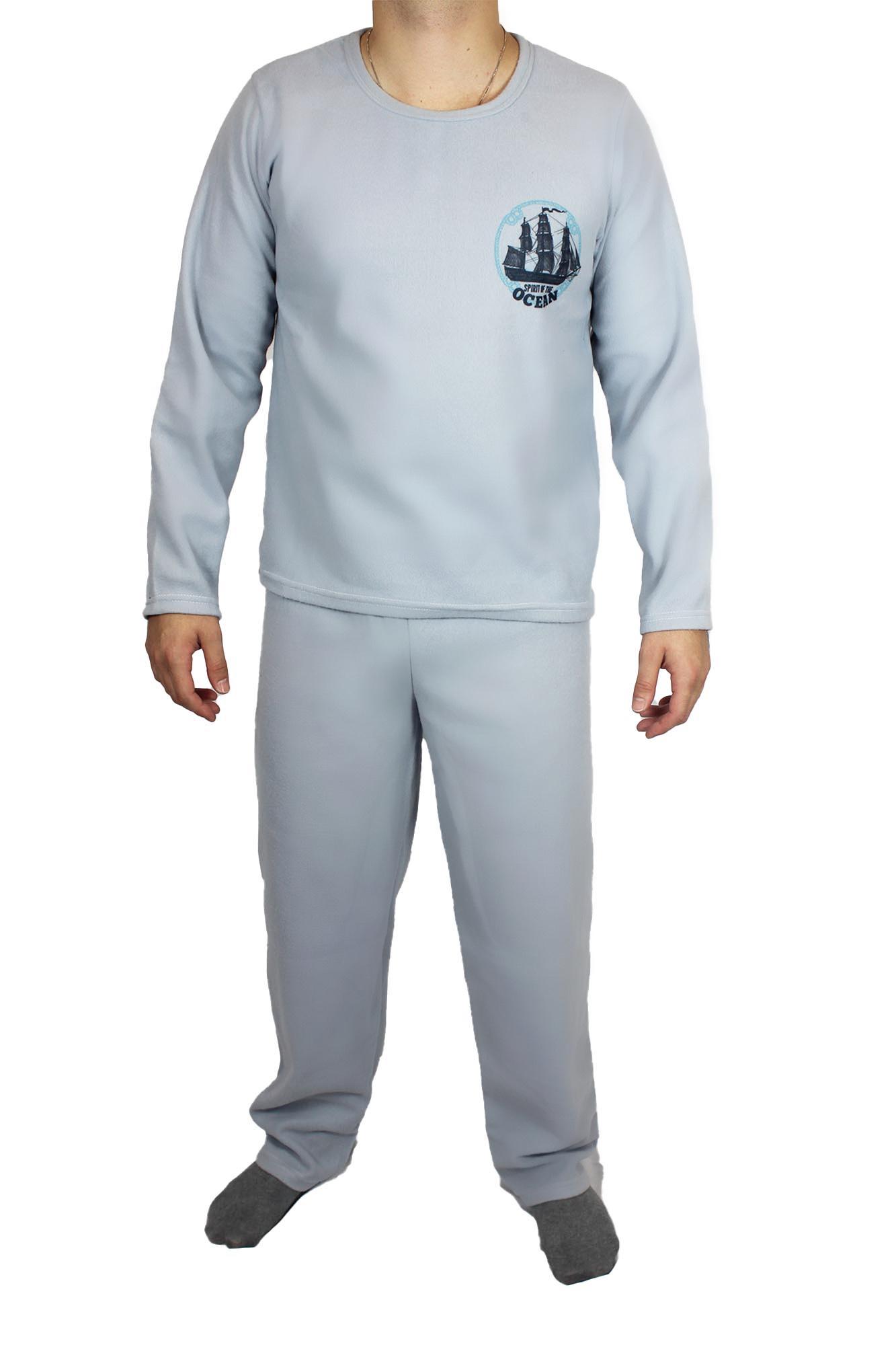 Pijama de Soft Masculino - Tamanho P ao G