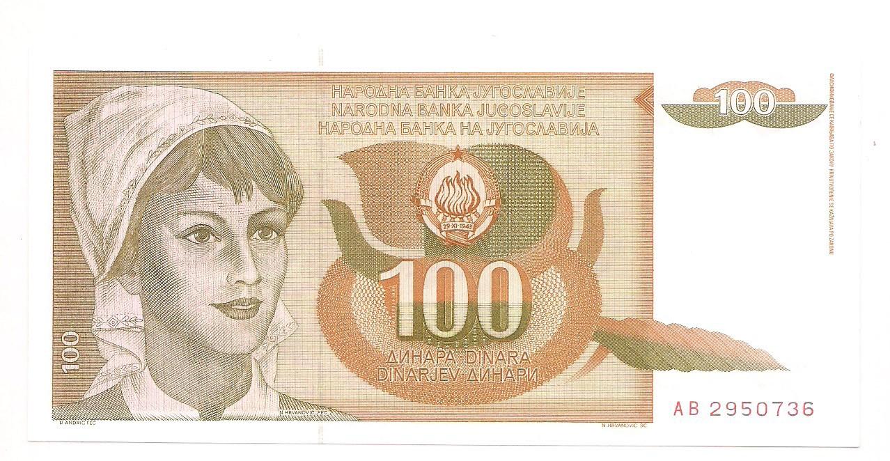 Iugoslávia - 100 Dinara 1990