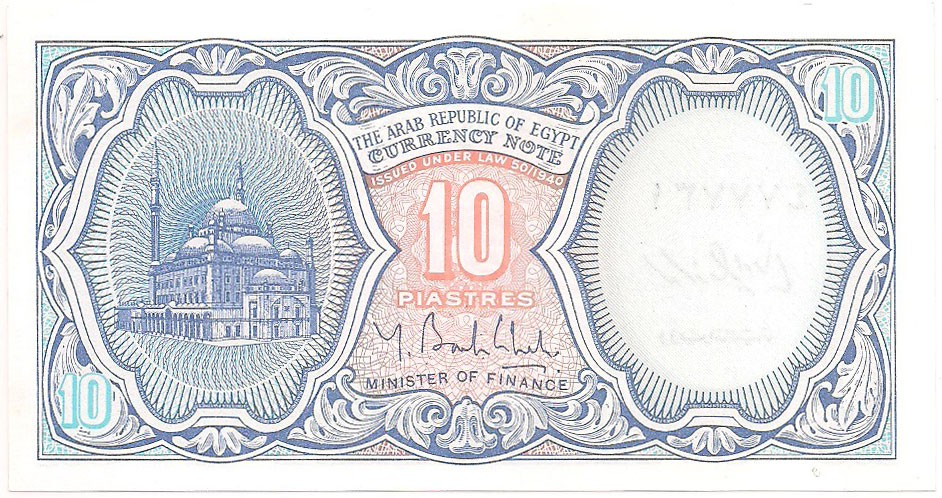 Egito - 10 Piastres FE 1998