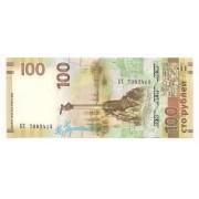Rússia - 100 Rublos 2015