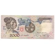 Portugal - 2.000 Escudos 1992