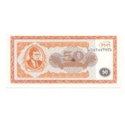 Rússia - 50 Rublos