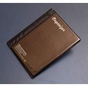 Álbum p/ moedas - 84 lugares (comporta Coin Holder)