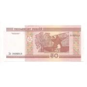 Belarus (Bielorrússia) - 50 Rublos 2000
