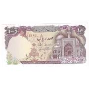 Cédula de 100 Rials  ano de 1982 - IRAN - FE