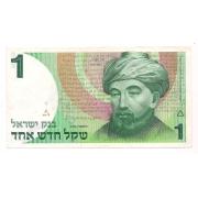 Cédula de 1 new shequel ano de 1986 - ISRAEL