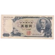 Cédula de 500 YEN 1969