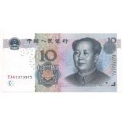 China 10 yuan FE 2005