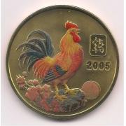 Coreia do Norte - Moedas Horóscopo Chinês (Escolha nas variedades)