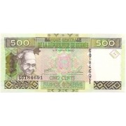 Guiné - 500 Francs Guinéens FE 2006