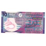 Hong Kong - 10 Dólares - 2007