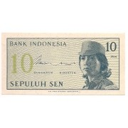 indonésia 10 sen FE 1964