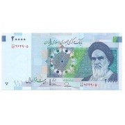 irã 20.000 rials