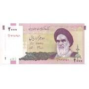irã - 2.000 Rials - FE