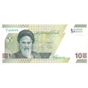 Irã - 100.000 (cem mil) Rials