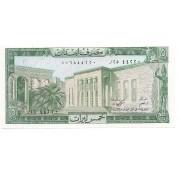 LIBANO 5 livres 1978 FE
