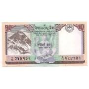 Nepal - 10 Rupees 2017