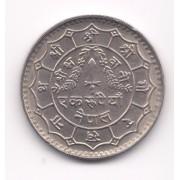 Nepal 1 rúpia 1977