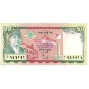 Nepal 2005 50 Rupees
