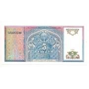Uzbequistão 5 som 1994 FE