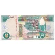 Zâmbia 10.000 Kwacha 2009 - FE