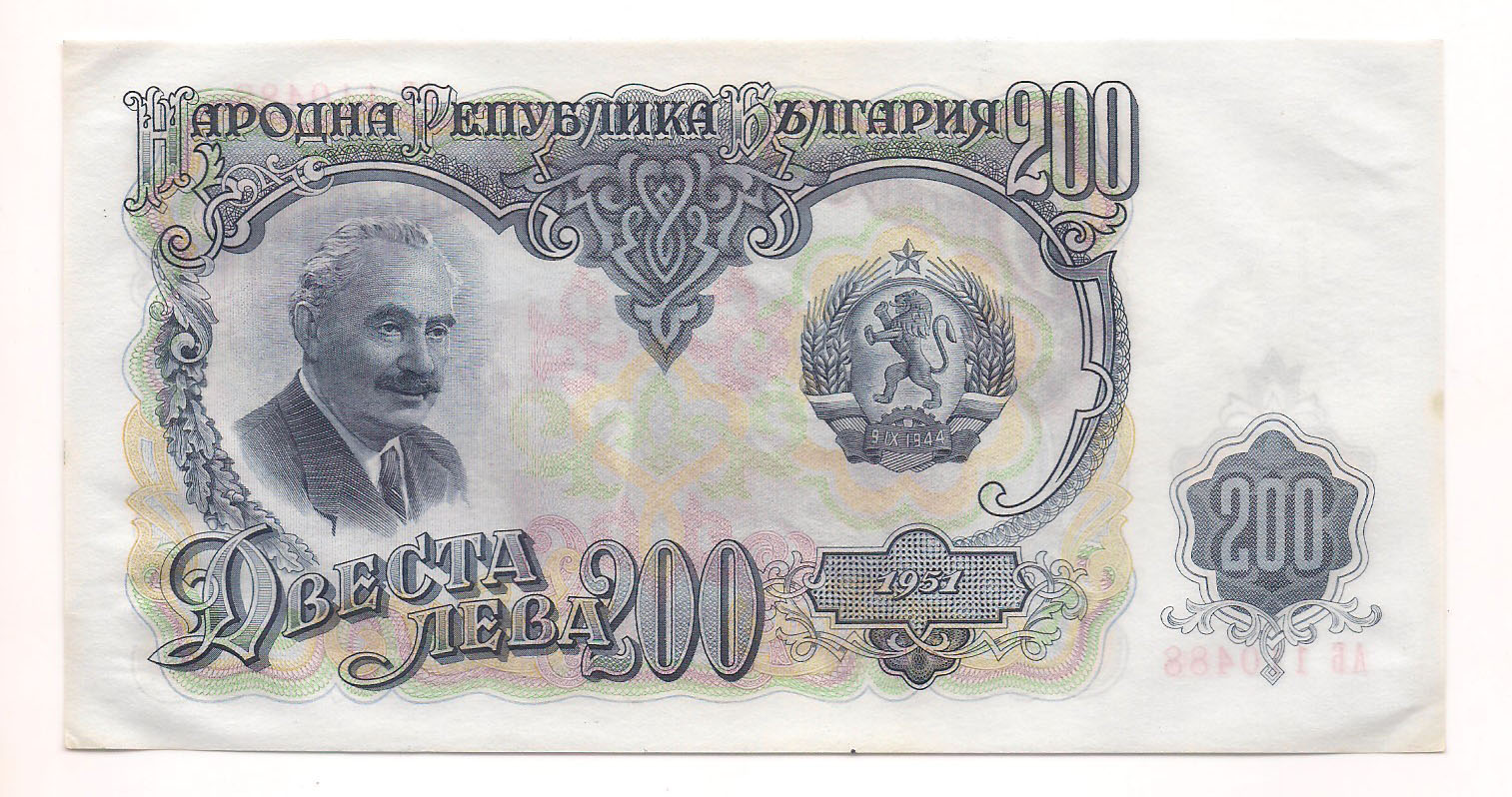 Bulgária- 200 Leva FE 1951