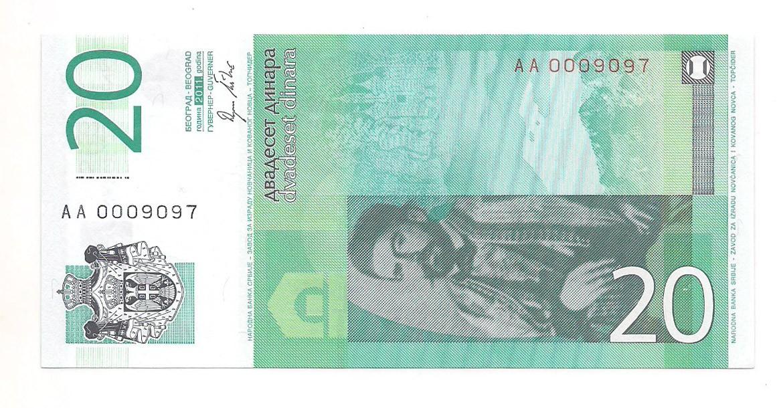 Sérvia - 20 Dinara FE 2008