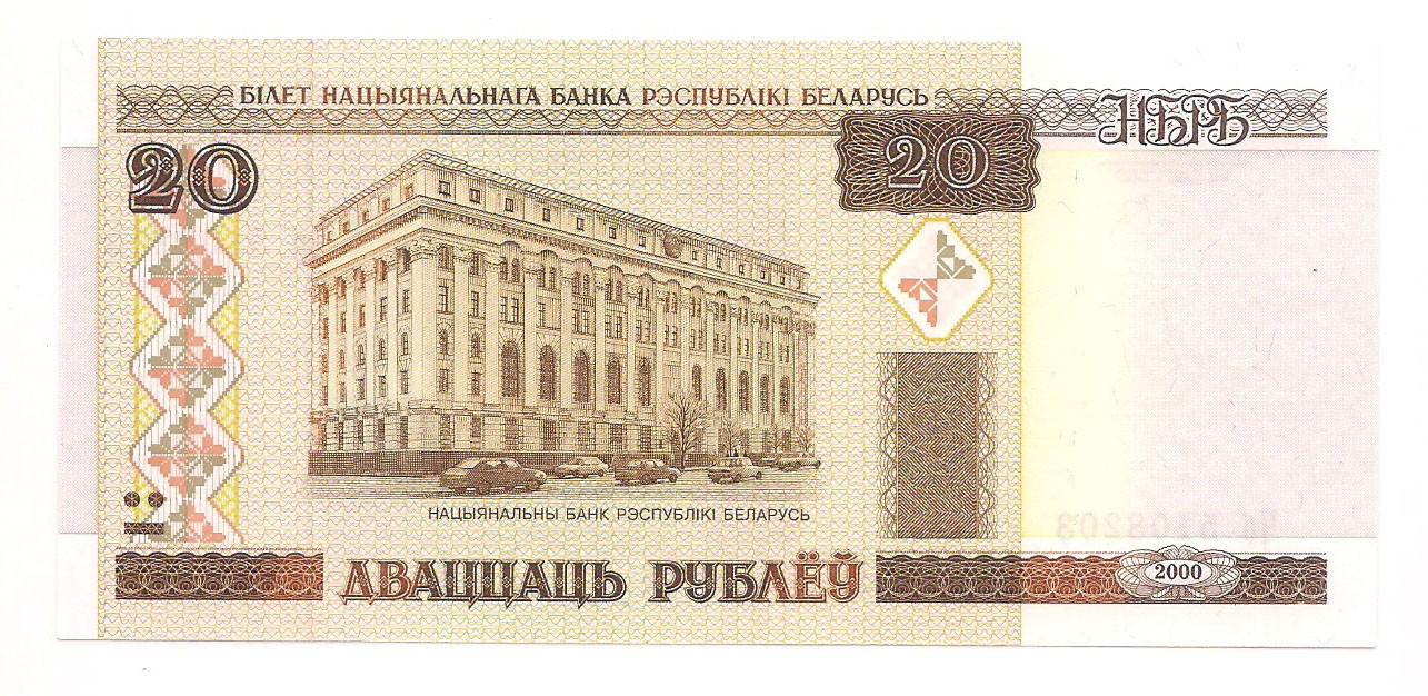 Belarus (Bielorússia) - 20 Rublos FE 2000