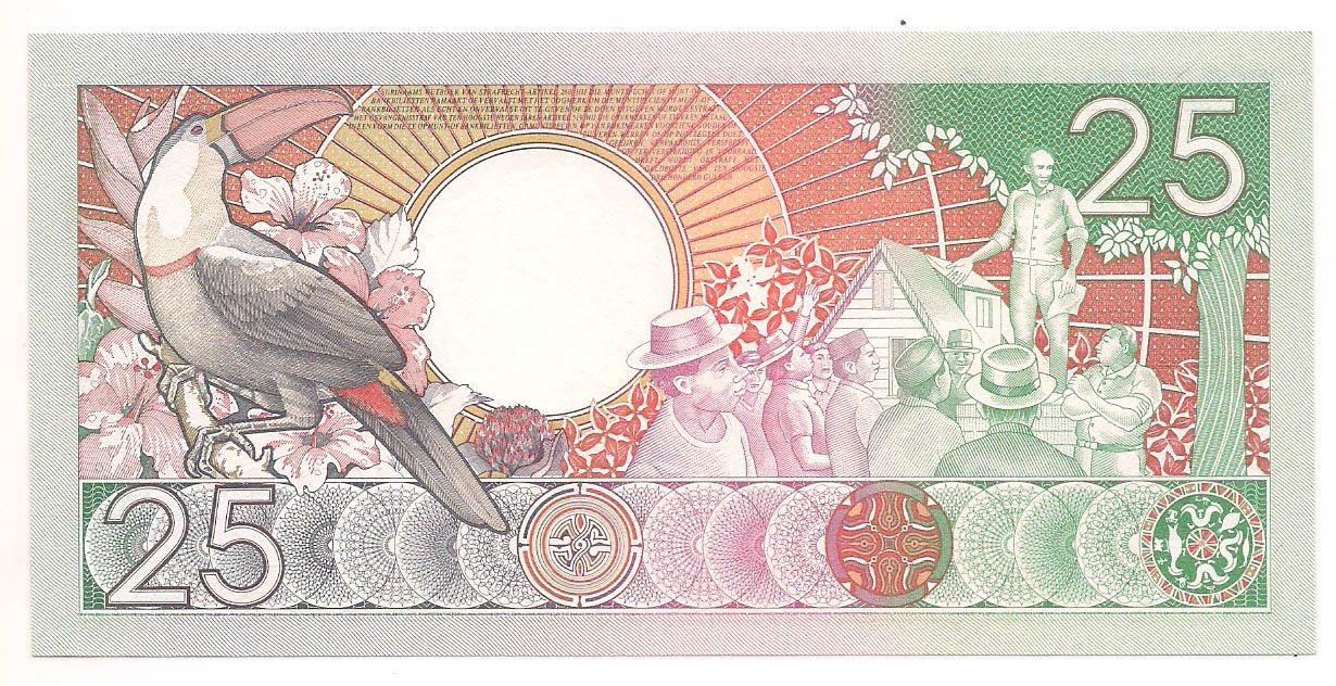 Suriname - 25 Gulden 1988