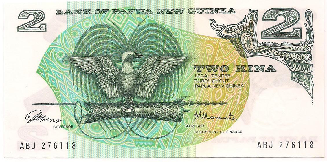 Papua-Nova Guiné - 2 Kina