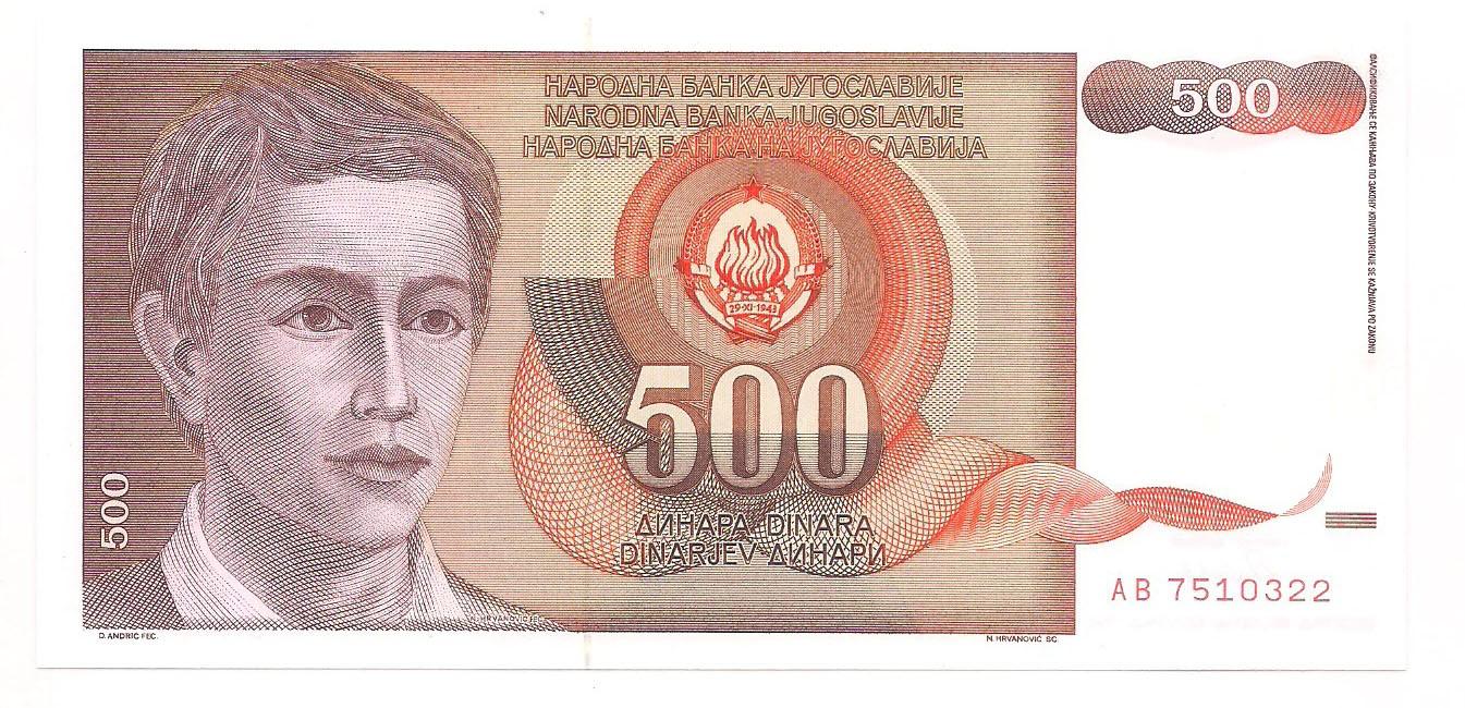 Iugoslávia - 500 Dinara 1991