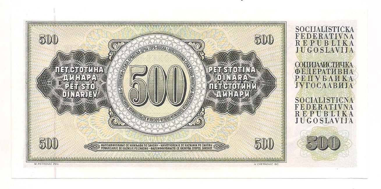 Iugoslávia - 500 Dinara FE 1981