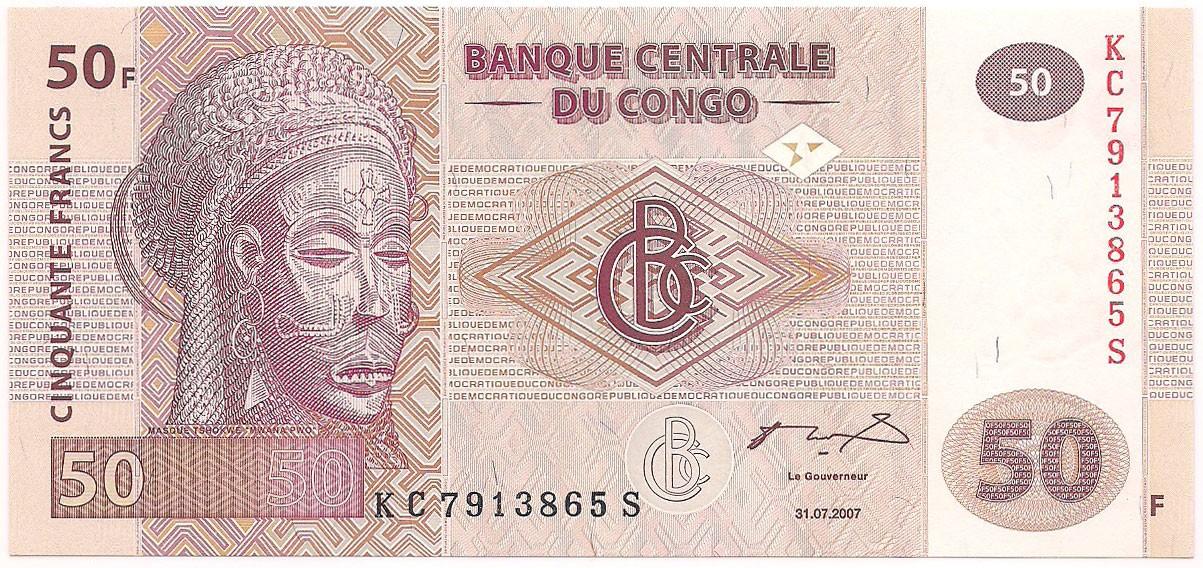 Congo - 50 Francs FE 2007
